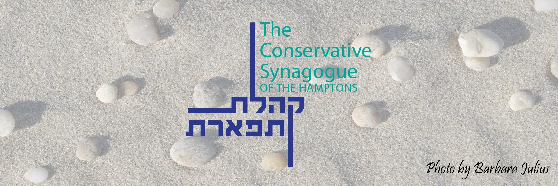 The Conservative Synagogue of the Hamptons